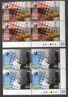 UNV 649-50 €.80 €.90  Climate Change Set of 2 Mint NH Inscription Blocks unv649-50mi