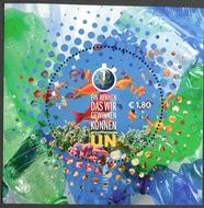 UNV 651 €.80 Climate Change Souvenir Sheet Mint NH unv651