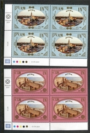 UNV 652-53 €.90 €1.80 World Heritage Cuba Set of 2 Mint NH Inscription Blocks unv652-53mi