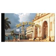 UNV 654 World Heritage Cuba Prestige Booklet  unv654