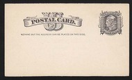 UX  7 1c Liberty Nothing but the address Mint Postal Card ux7