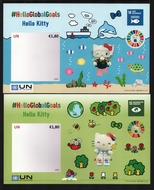 UNV 659 €1.80  Hello Kitty Set 2 Special Sheets unv659