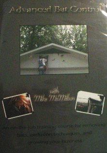 Advanced Bat Control DVD with Mike McMillan #mcmillandvd04