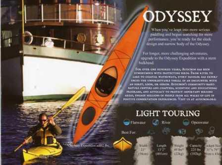 Walden Odyssey 13'2 Kayak odyssey
