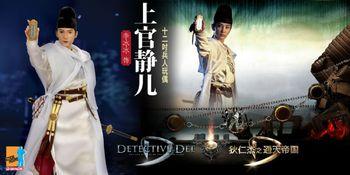 "Dragon 1/6 Scale 12"" Detective Dee Shangguan Jing-er Female Action Figure 73148 #73148"