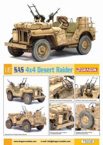 "Dragon 1/6 Scale 12"" WWII British SAS 1/4 Ton 4x4 Desert Raider Truck 75038 #75038"