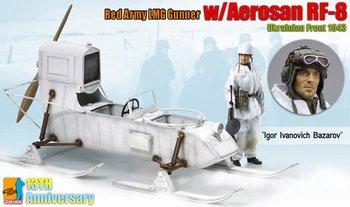 "Dragon 1/6 Scale 12"" WWII Russian Igor Bazarov Red Army Gunner with RF-8 70835 #70835"