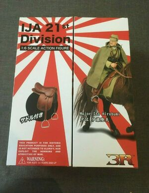 "DID 3R Toys 1/6 Scale 12"" WWII Japanese IJA 21st Division Major Ito Hirobumi Action Figure JP603 JP603"