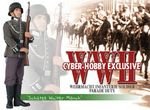 "Dragon Models Cyber-Hobby 1/6 Scale 12"" WWII German Wehrmacht Walter Monch Action Figure 70349 70349"