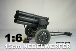 DID 1/6 Scale WWII German 15cm Nebelwerfer Panzar Gray for Action Figure W60011G W60011G