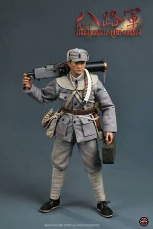 "Soldier Story 1/6 Scale 12"" Chinese Eighth Route Army Gunner Action Figure SS-098 SS-098"