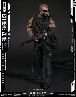 "1/6 Scale 12"" EXTREME ZONE Samurai SAKIFUJI CRAIG Figure EBS001 EBS001"