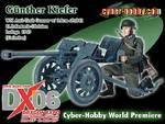 "Dragon Cyber-Hobby 1/6 Scale 12"" WWII German Anti-Tank Gunther Kiefer Action Figure 2.8cm sPzB41 70514 70514"