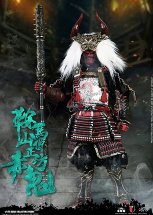 """CooModel Coo 1/6 Scale 12"""" Series of Empires Red Ghost Of Mount Kurama SE060 SE060"""
