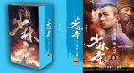 "Dragon 1/6 Scale 12"" Shaolin Jim Neng Action Figure 73161  73161"