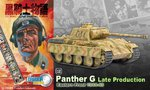 Dragon Armor 1/72 Scale WWII German Black Knight Panther G Tank 60414 60414