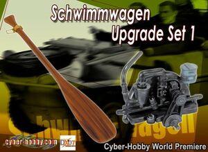 """1/6 Scale 12"""" WWII German Schwimmwagen Upgrade Set 1 71357 71357"""