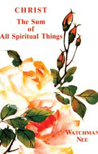 Christ the Sum of All Spiritual Things BK239
