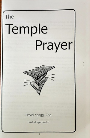 The Temple Prayer BK3934
